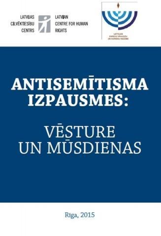 Опубликована работа «Проявления антисемитизма: история и современность»