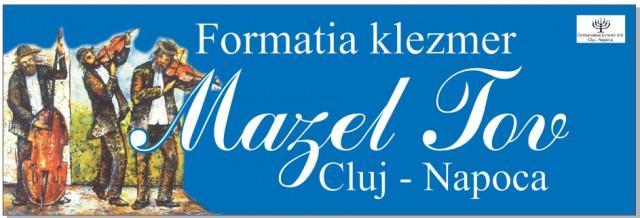 Концерт клезмер бэнда MAZEL TOV