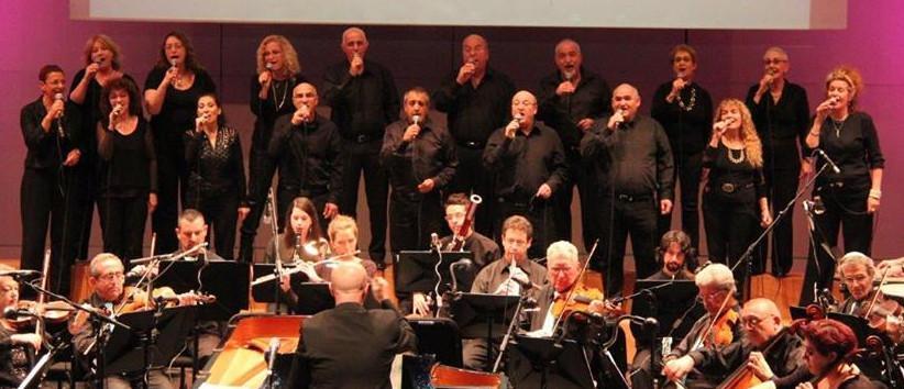 Концерт хора из Израиля