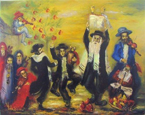 Thumbnail for: Симхат Тора в синагоге