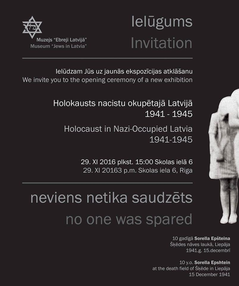 """Muzeja """"Ebreji Latvijā"""" ekspozīcijas atklāšana"""