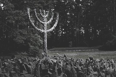 Thumbnail for: Памятные мероприятия, посвященные 75-летию уничтожения Рижского гетто