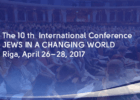 Thumbnail for: Conference JEWS IN A CHANGING WORLD