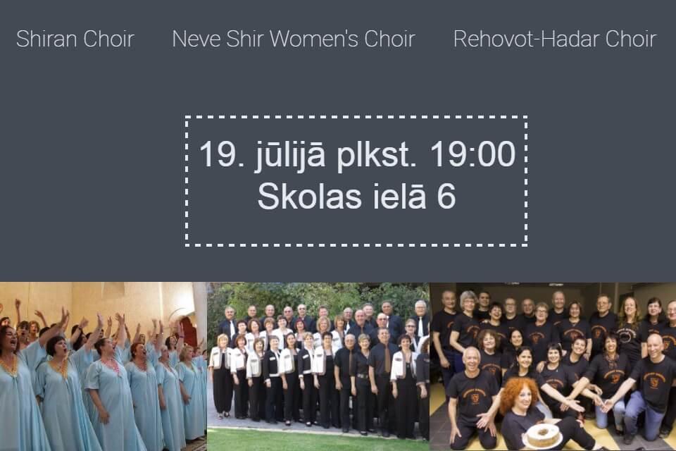Trīs koru no Izraēlas koncerts Rīgas ebreju kopienā