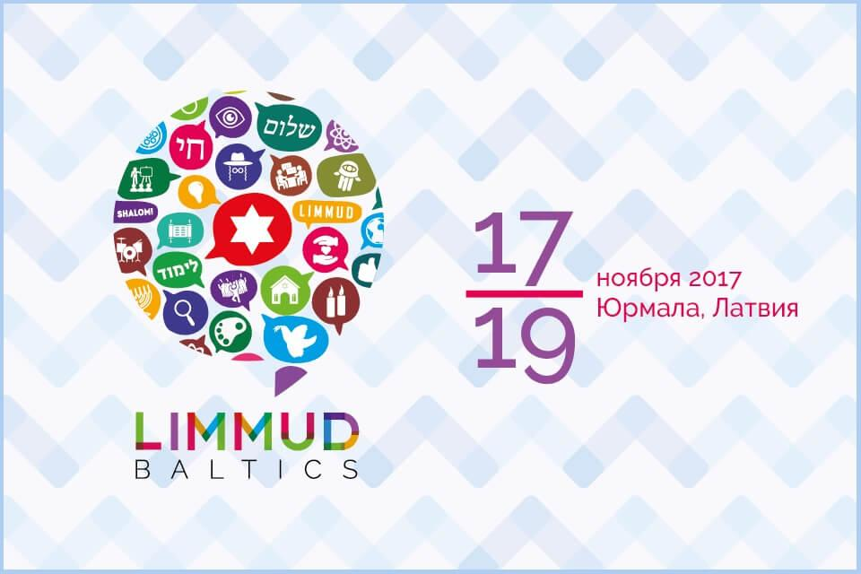 Thumbnail for: Limmud Baltics