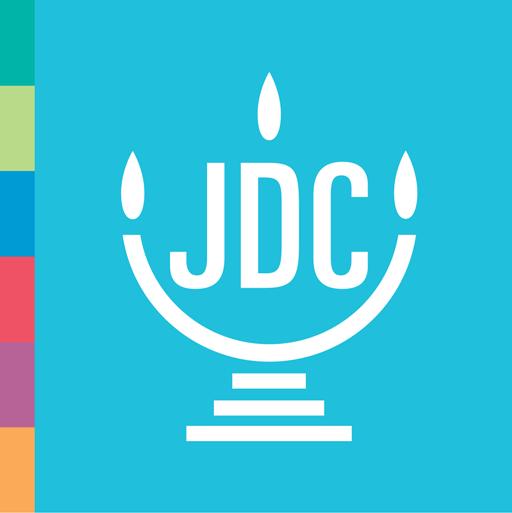 Vacancy: JDC Program Manager
