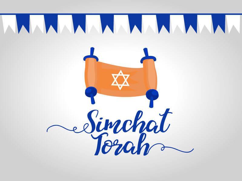 Thumbnail for: Симхат Тора