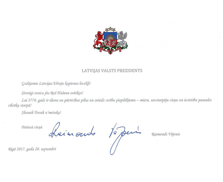 Valsts prezidents sveic kopienu Roš Hašana svētkos