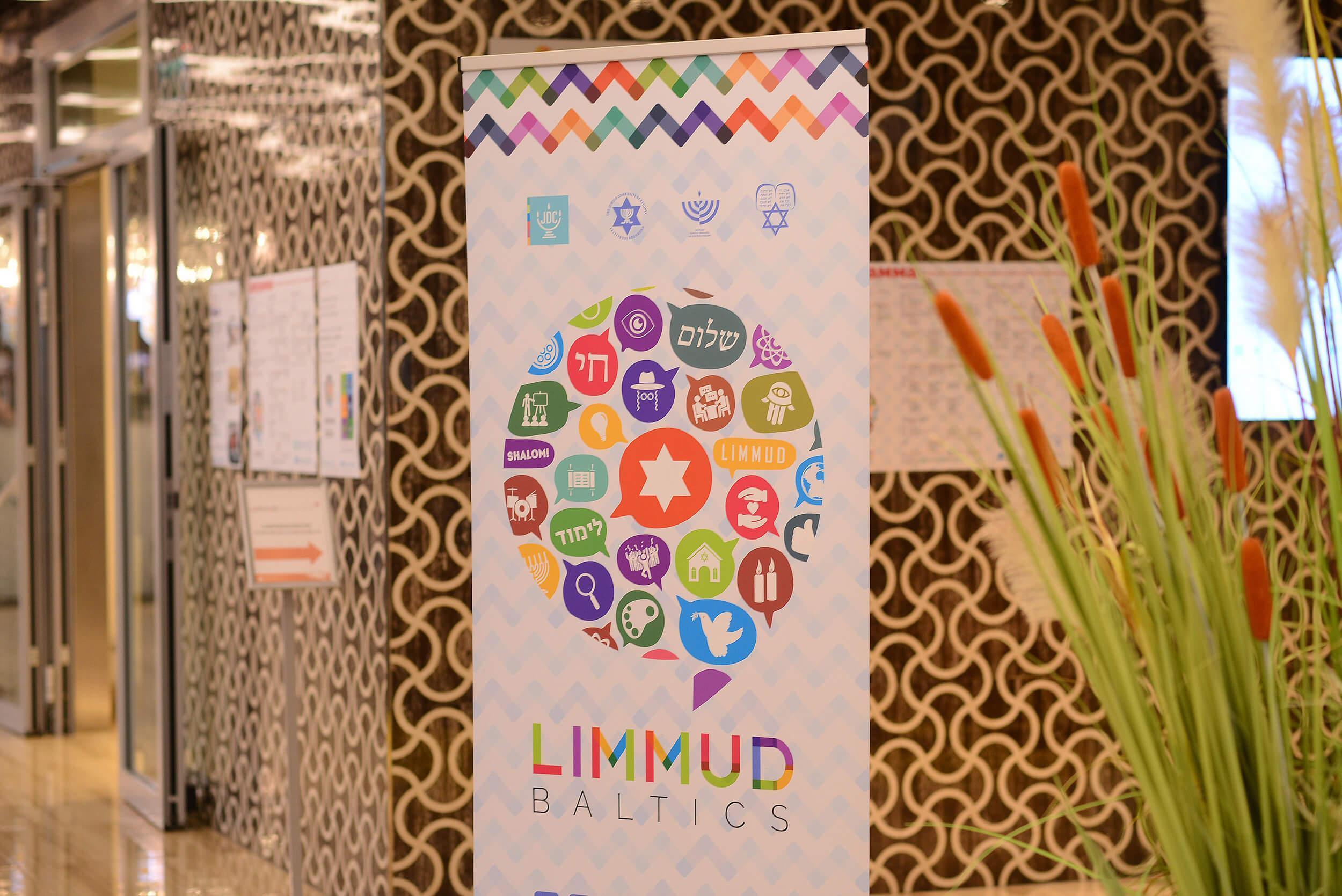 Thumbnail for: В Юрмале прошел Limmud Baltics