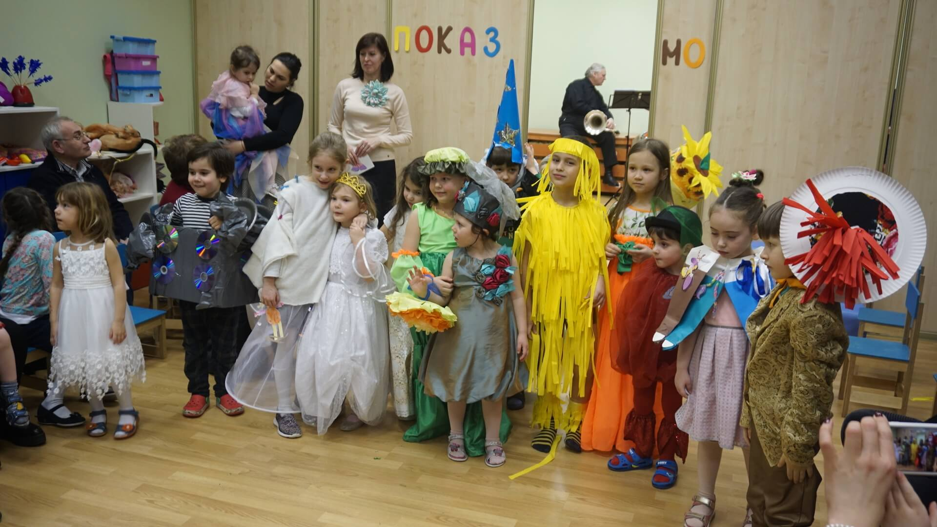 Ту-БиШват в детском садике «Мотек»