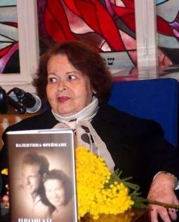 Mūžībā aizgājusi Valentīna Freimane