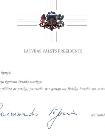 Президент Латвии поздравил общину с праздником Песах