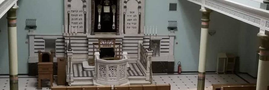 Молитвы в синагоге