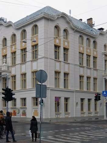 Общее собрание Рижской еврейской общины