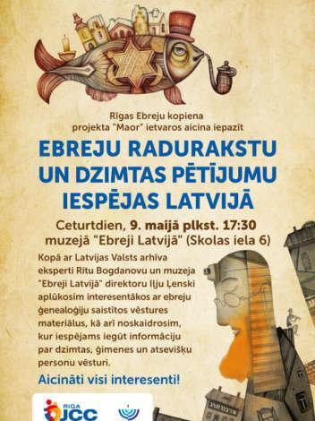 """""""Maor"""" pasākums: Ebreju radurakstu un dzimtas pētījumu iespējas Latvijā"""