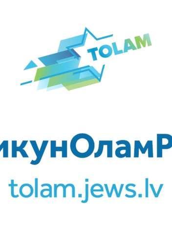 Открыт сбор средств Социального центра «Хесед»