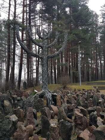В Риге почтили память жертв Холокоста