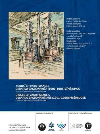Выставка «Утерянный мир литваков в рисунках Г. Багдонавичуса»