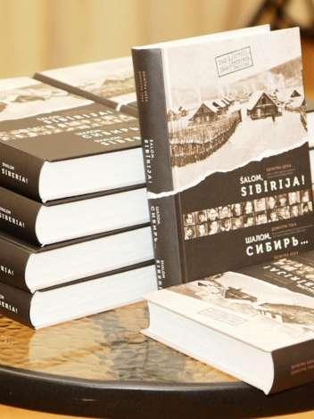 Презентация книги Дзинтры Геки «Шалом, Сибирь!»