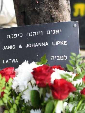 Памятное мероприятие, посвященное латвийским Праведникам народов мира