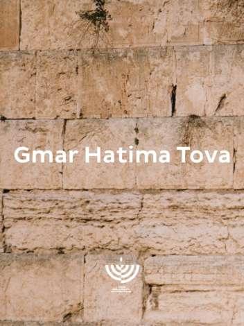 Gmar Hatima Tova!